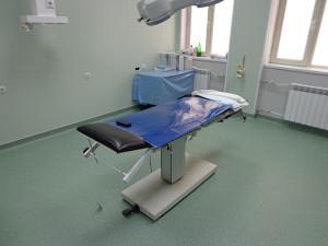 Krankenhaus Russland / LINO