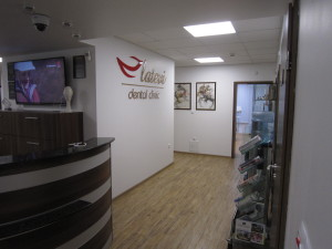 Dental Clinic Bulgaria / Thermofix