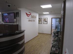 стоматологическая клиника Болгария / Thermofix